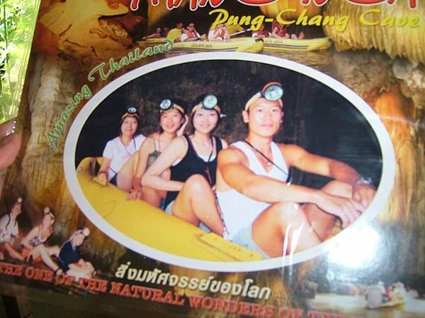 黃金象神洞坐橡皮艇