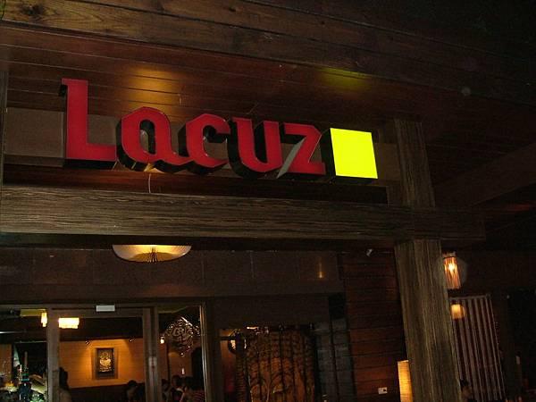 敦化南路Lacuz泰式料理