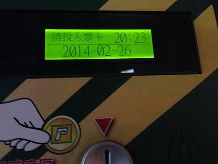 2014-02-26 20.23.53.jpg