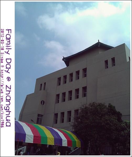 2012-03-18 11.35.31
