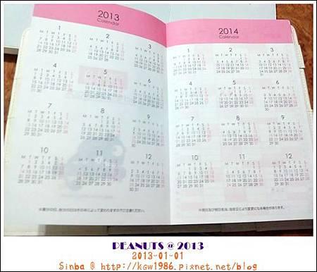 2013-01-01 22.02.15