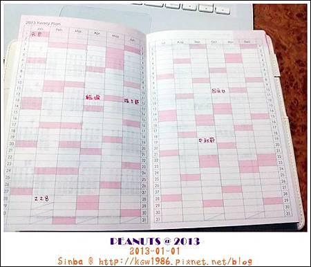 2013-01-01 22.02.23
