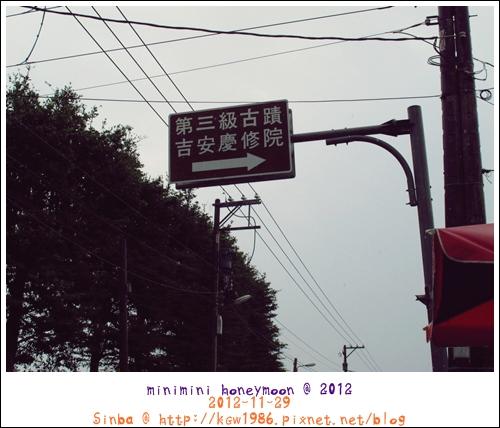 IMG_7653
