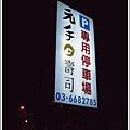 IMG_4443