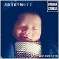 IMG_2014-01-19_13-51-53_358_+0800.jpg