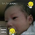 IMG_2014-02-09_08-26-30_104_+0800.jpg