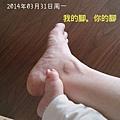 2014-03-31 03.21.51.jpg