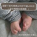 2014-04-01 06.09.42.jpg