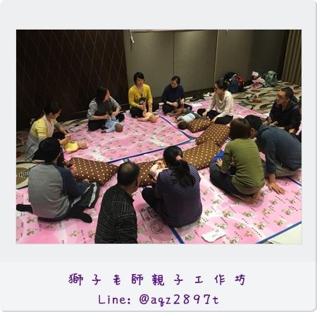 20171216_171219_0015.jpg