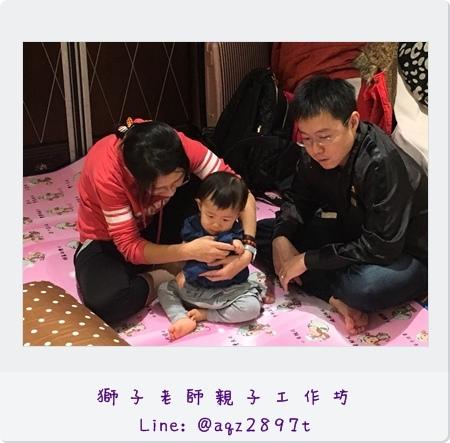 20171216_171219_0235.jpg