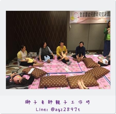 20171216_171219_0243.jpg