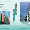 2014-07跨頁