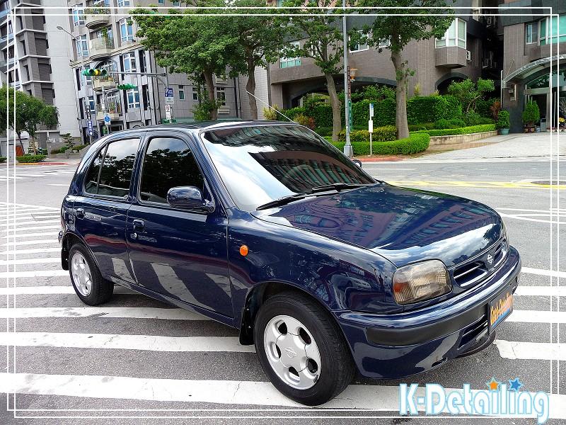 P1110502.JPG