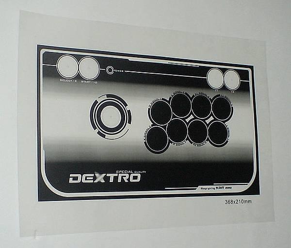 05-DXPS版改投影片.JPG