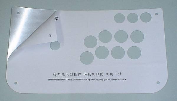 14-取下髮絲文底紙.JPG