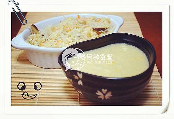 午餐1_副本.jpg