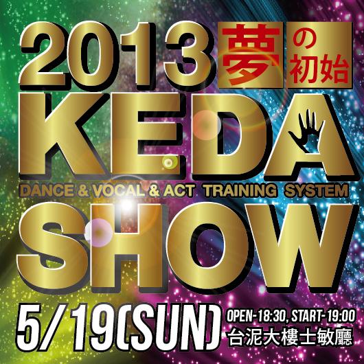 KEDA SHOW-OK