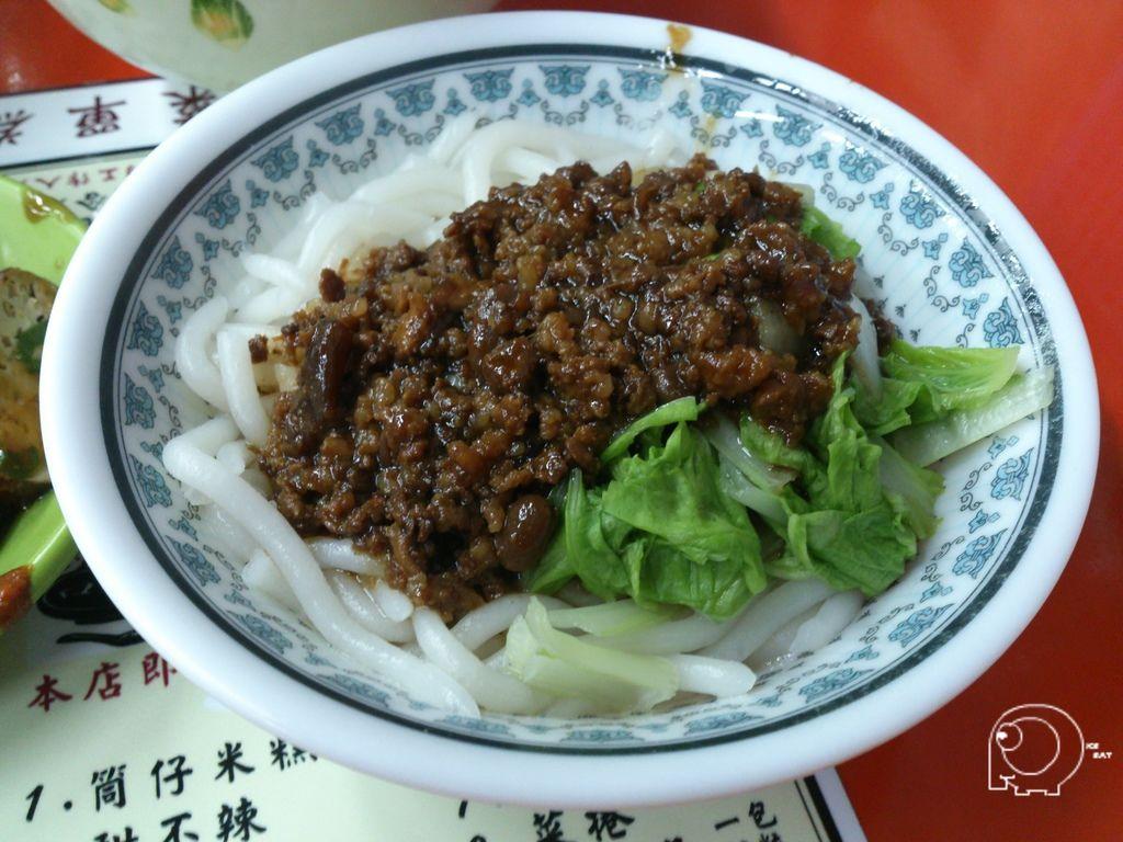 酢醬米苔目