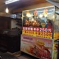 烤鴨料理台及烤爐