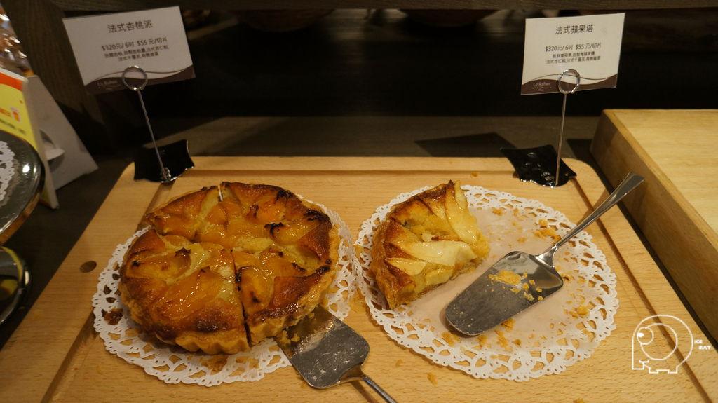法式杏桃派、法式蘋果塔