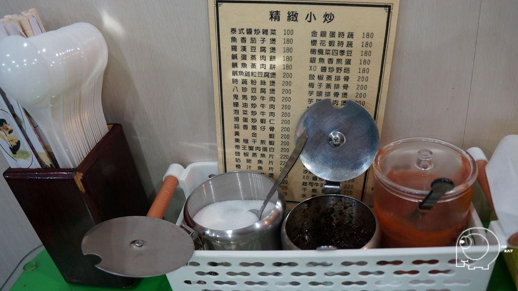 筷子與佐料