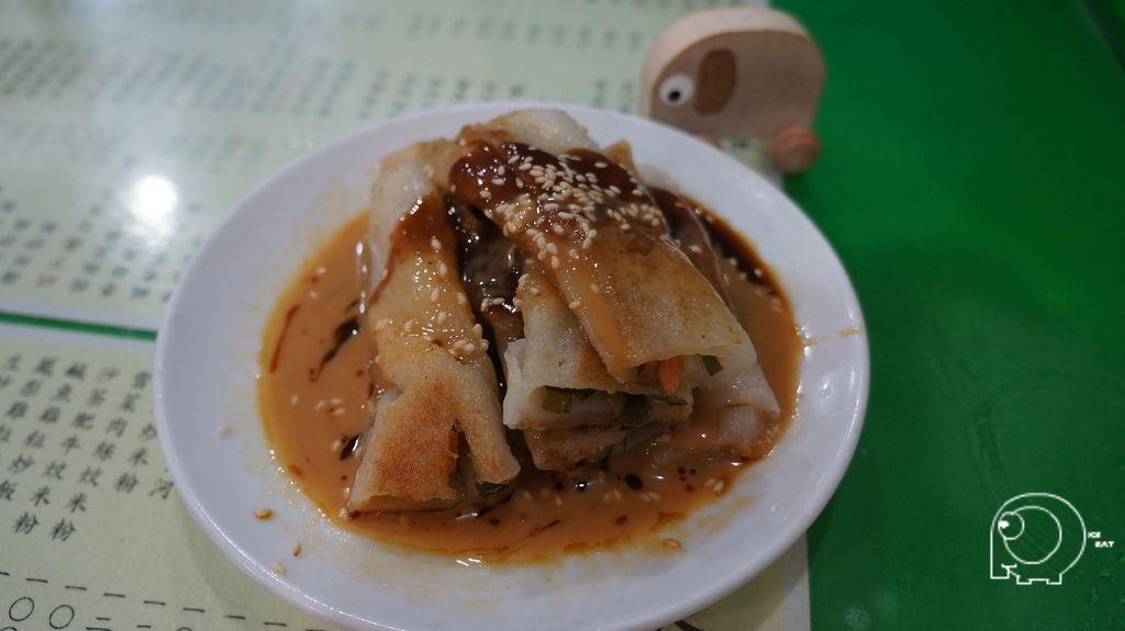 蝦米煎腸粉