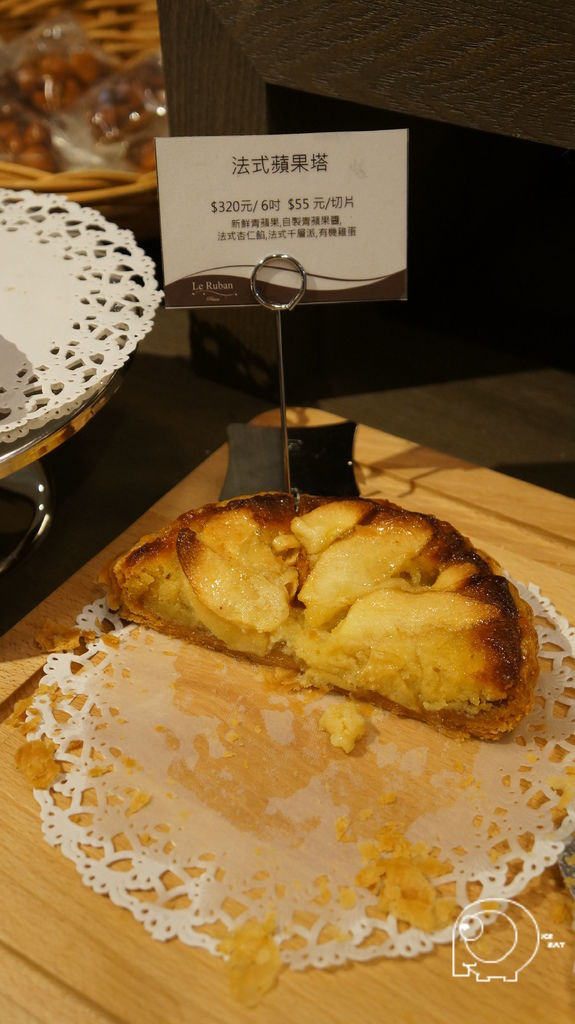 法式蘋果塔