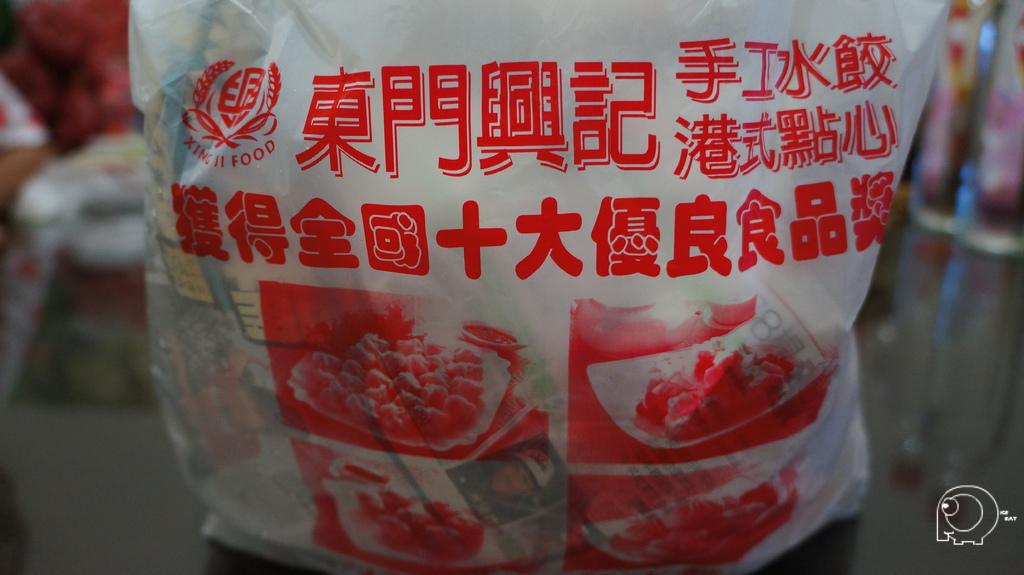 興記專用塑膠袋