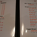 店內用菜單