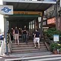 古亭捷運站