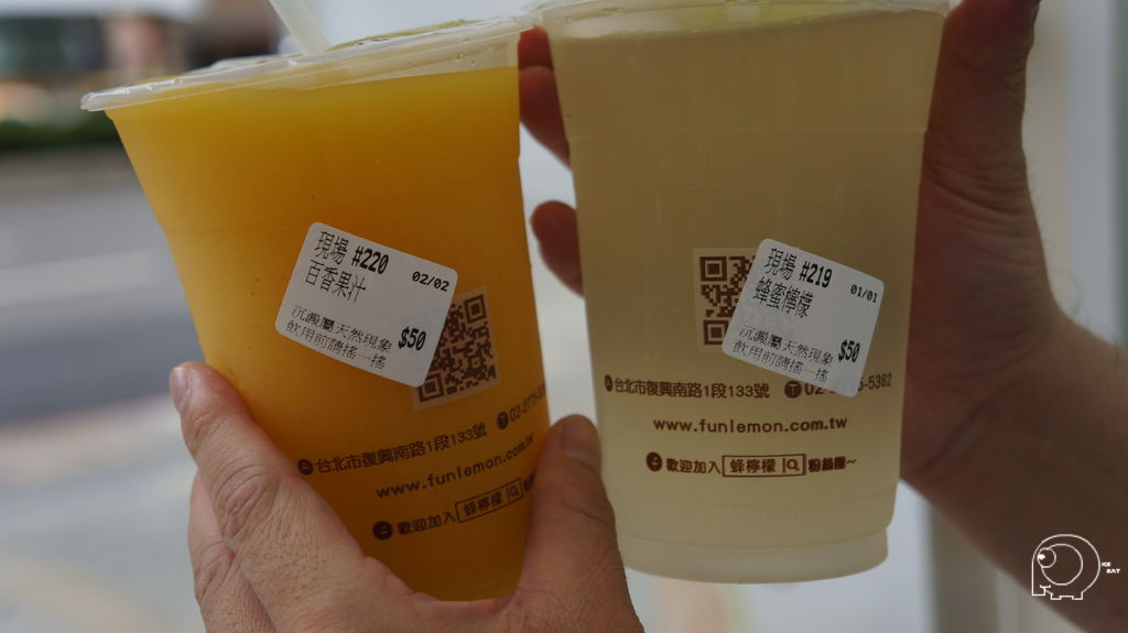 蜂檸檬&百香果汁