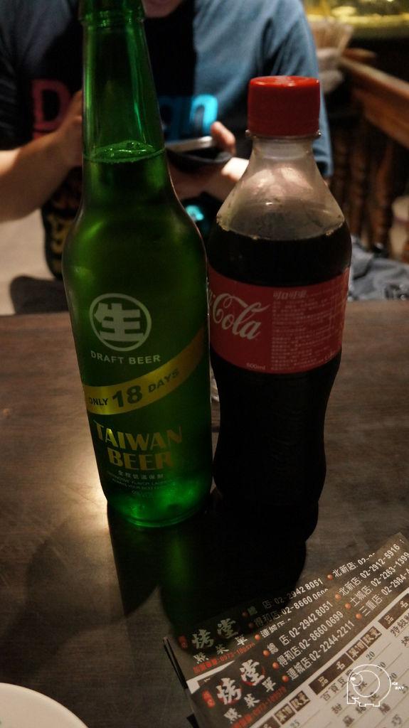 啤酒&可樂