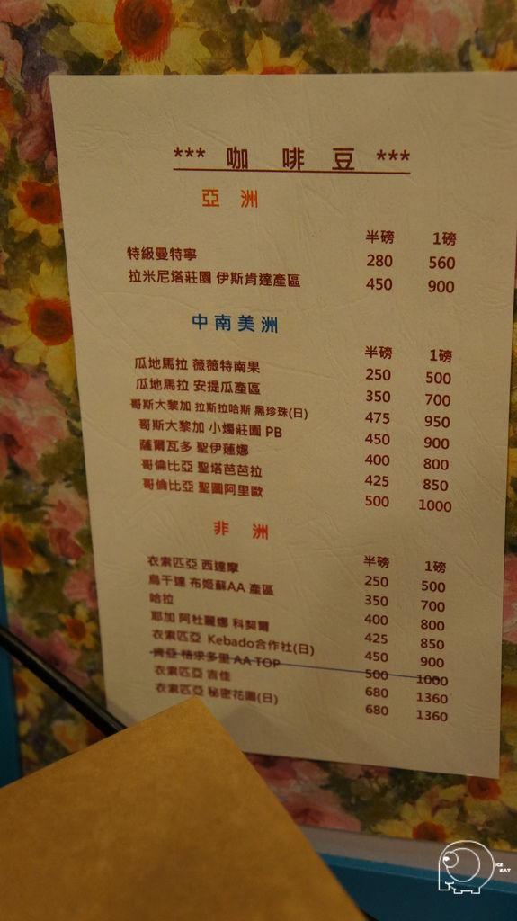 咖啡豆價格