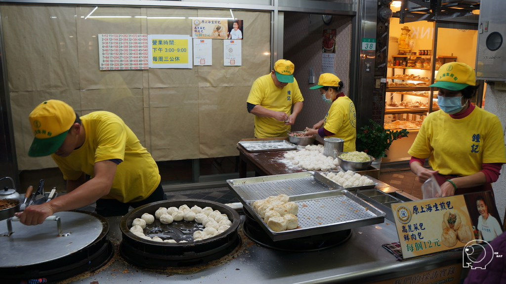 原上海生煎包