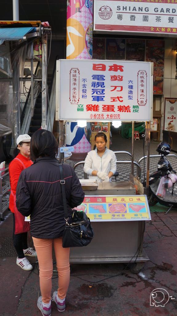 日式雞蛋糕