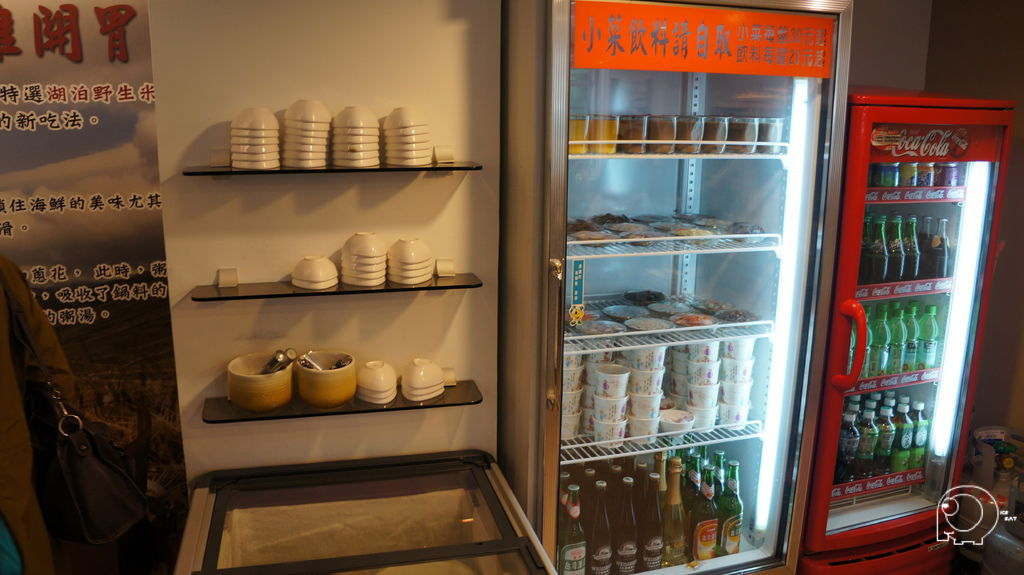 小菜、飲料櫃