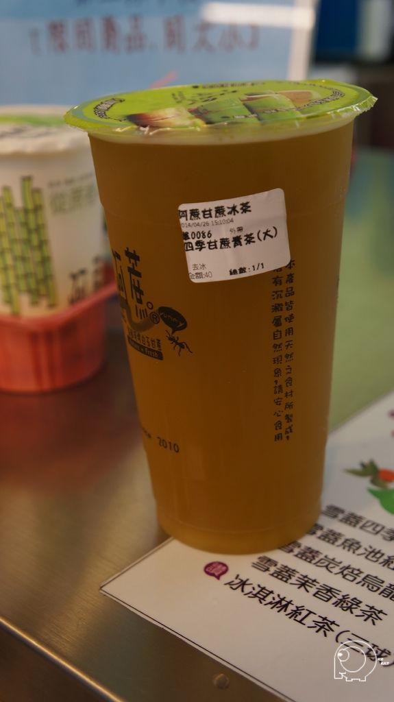 四季甘蔗青茶