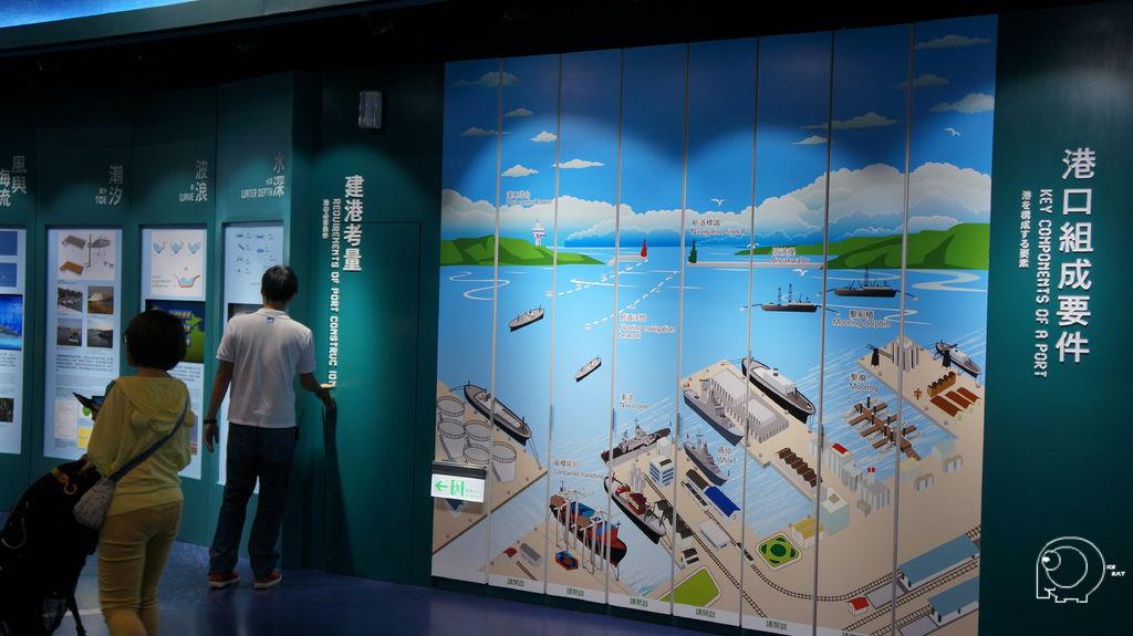 船舶與海洋工程廰