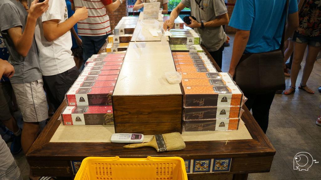 亞典蛋糕密碼館