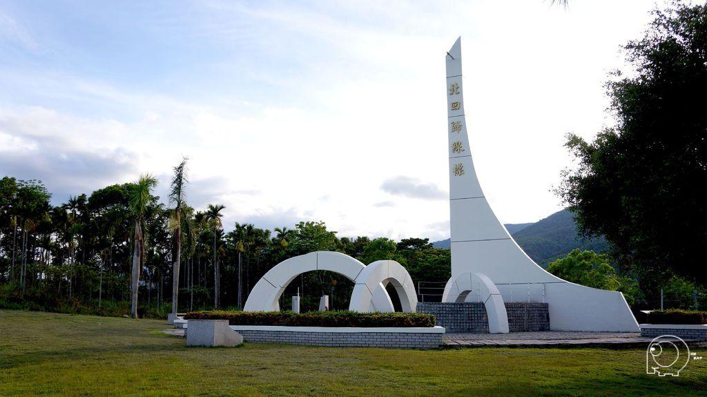 北迴歸線紀念碑