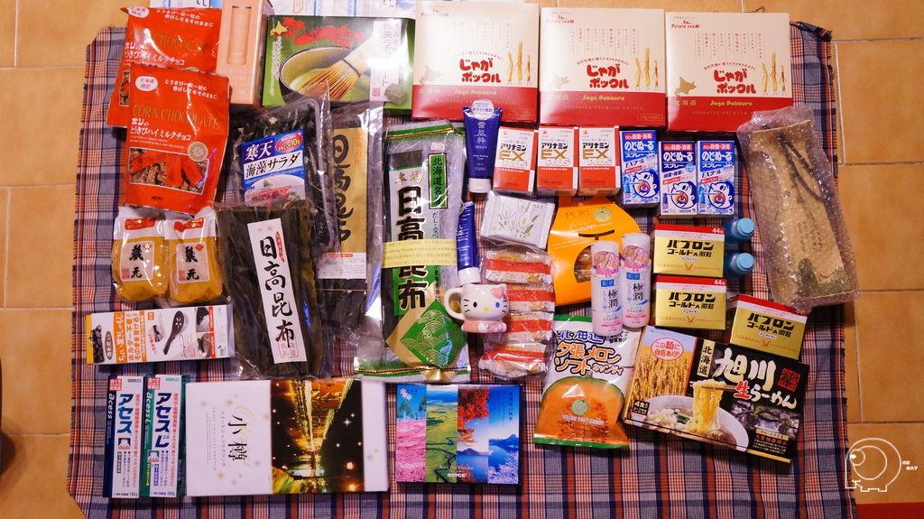 北海道戰利品