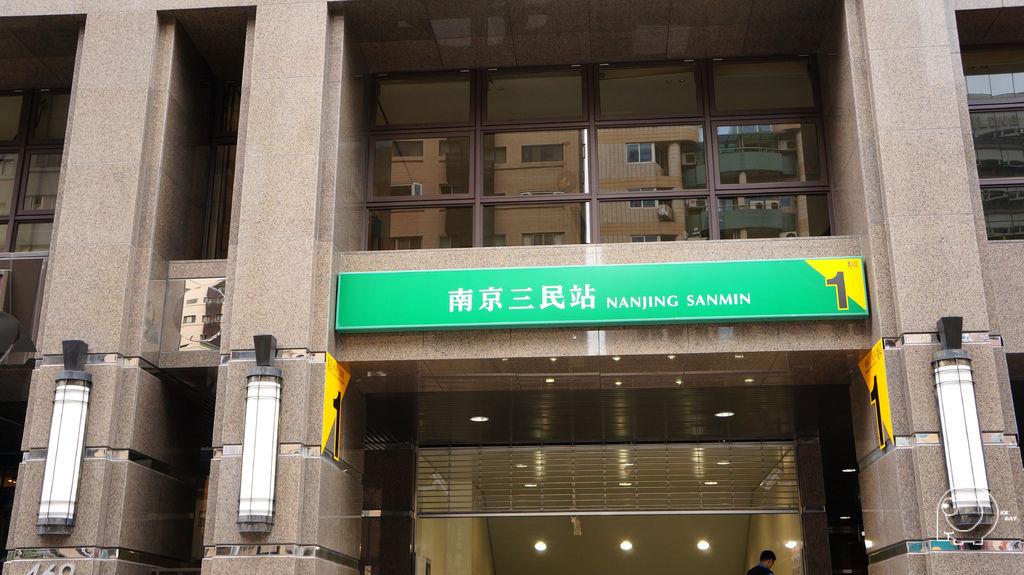 南京三民站