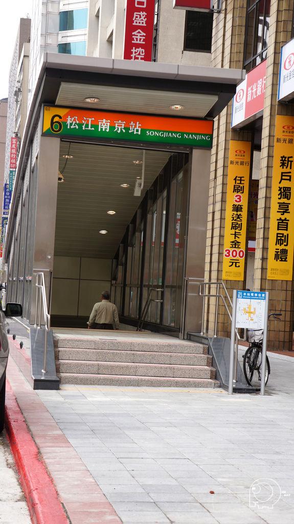 南京松江站
