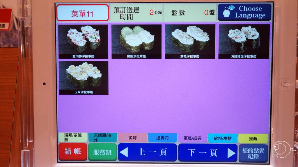 螢幕MENU