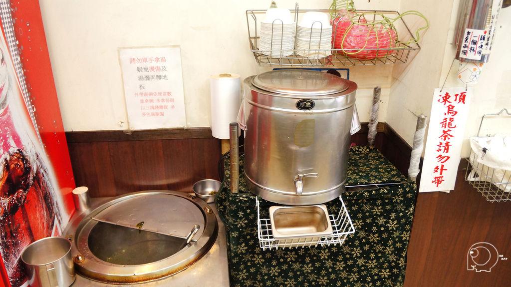 免費湯、飲料