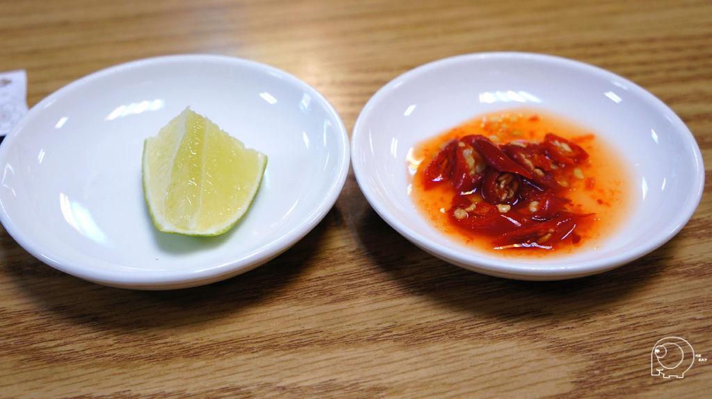 檸檬&辣椒
