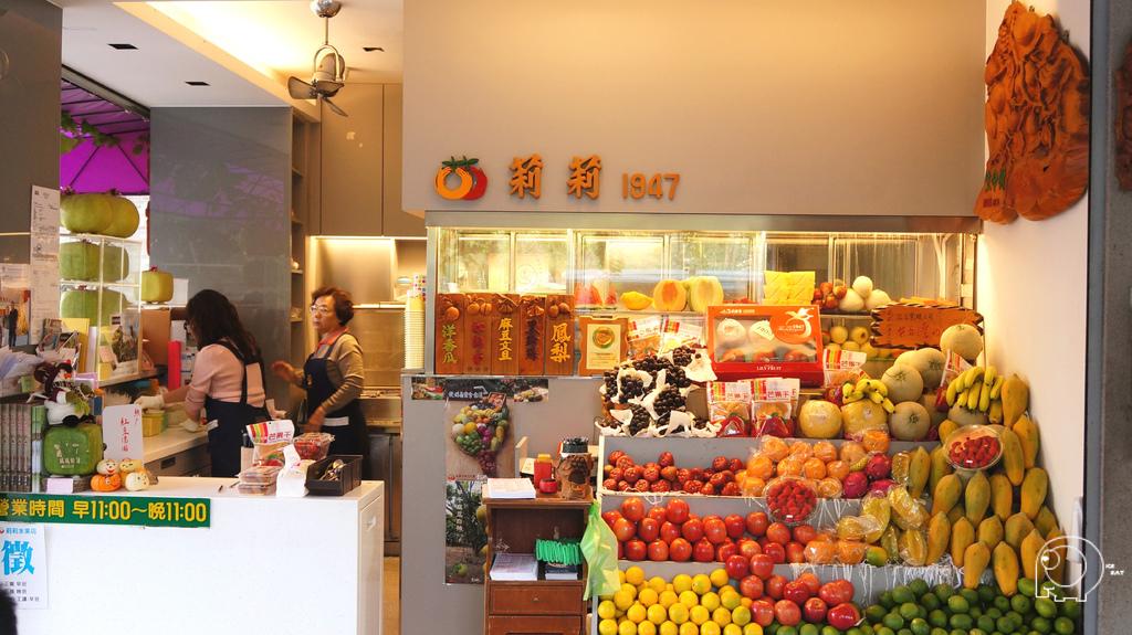 莉莉水果店