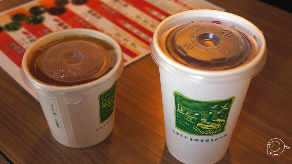 薑黃茶&落神花茶