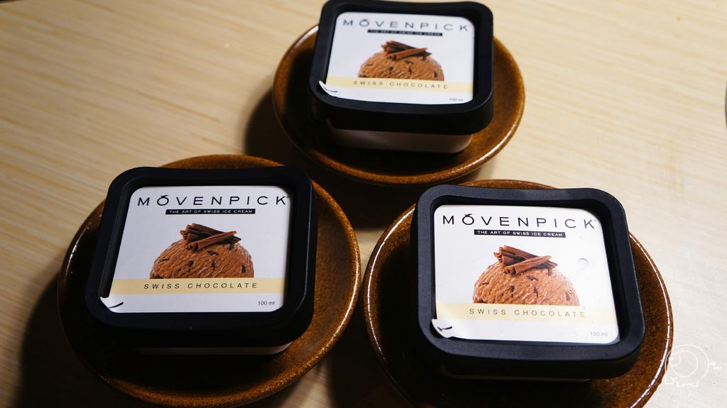 莫凡彼冰淇淋