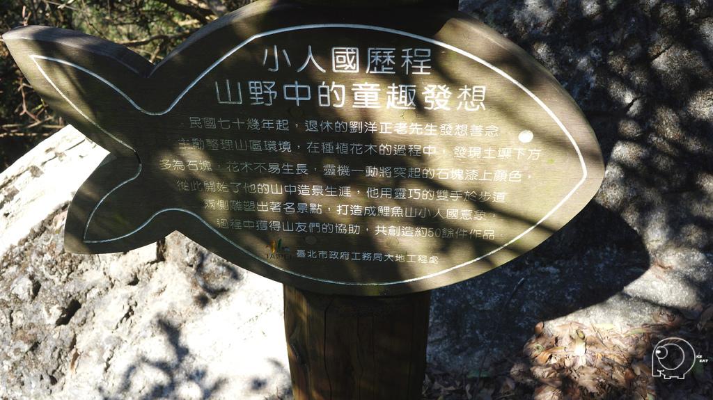 鯉魚山-圓覺寺環狀步道